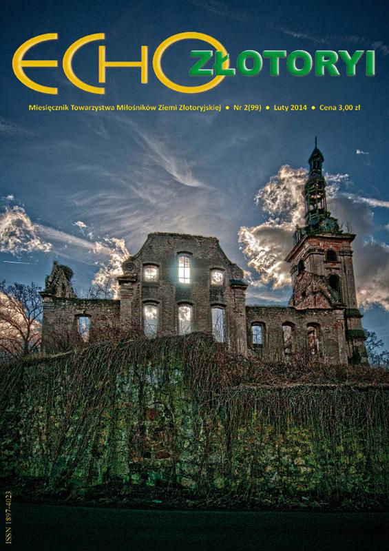 Echo 2014-02int